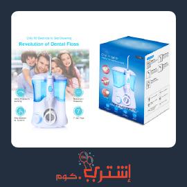 جهاز تنظيف الاسنان الشامل
