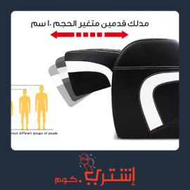 كرسي التدليك 3D الشامل