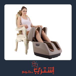 جهاز مساج القدمين والساقيين والفخذين المطور