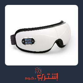 جهاز تدليك ومساج العين والراس اللاسلكي ..
